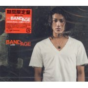 Bandage [Limited Pressing] (Japan)