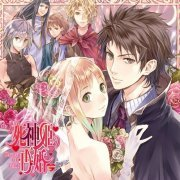 Shinigami-Hime No Saikon Drama CD Vol.1 (Japan)