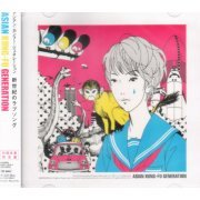 Shinseki No Love Song [CD+DVD Limited Edition] (Japan)