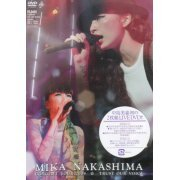 Mika Nakashima Concert Tour 2009 Trust Our Voice (Japan)
