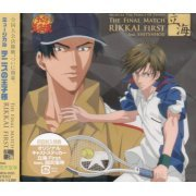 Musical The Prince of Tennis The Final Match (Japan)