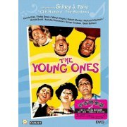 The Young Ones (Hong Kong)