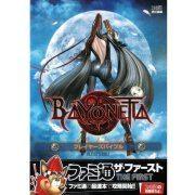 Bayonetta Player's Bible (Japan)