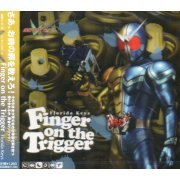 Finger On The Trigger (Japan)