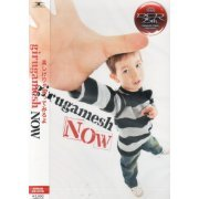 Now [CD+DVD Limited Edition Type B] (Japan)