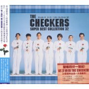 The Checkers Super Best Collection 32 [2CD] (Hong Kong)