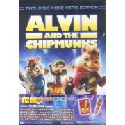 Alvin And The Chipmunks [Rock Hero Edition 2-Discs] (Hong Kong)