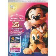 Dreams Of Tokyo Disney Resort 25th Anniversary Year (Japan)