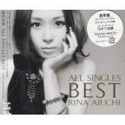 All Singles Best - Thanx 10th Anniversary (Japan)