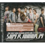 The First Mini Album - Super Girl [CD+DVD Type A] (Japan)