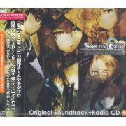 Steins; Gate Original Soundtrack + Radio CD (Japan)