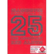 Grasshoppers 25th Anniversary The Legendary Red Album New+Best Selections [2CD+Karaoke DVD Deluxe Version] (Hong Kong)