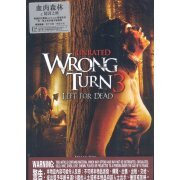 Wrong Turn 3 (Hong Kong)