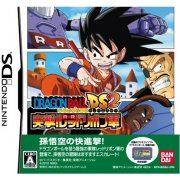Dragon Ball DS 2: Totsugeki! Red Ribbon Gun (Japan)