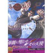 Bayonetta Chimax Bible (Japan)