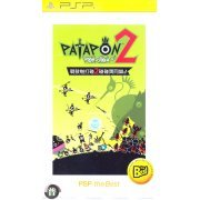 Patapon 2: Don-Chaka (Chinese Version) (PSP the Best) (Asia)