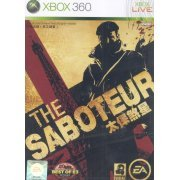 The Saboteur preowned (Asia)