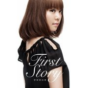 First Story (Japan)
