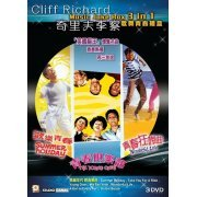 Cliff Richard Movie Juke [3-Disc Boxset 3 in 1] (Hong Kong)