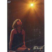 Aya Matsuura Concert Tour 2009 Aki - Omoi Afurete (Japan)
