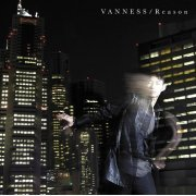 Reason [CD+DVD Limited Edition] (Japan)