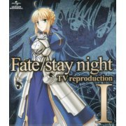 Fate / Stay Night TV Reproduction I (Japan)