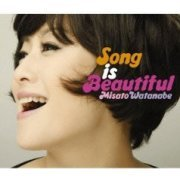 Song Is Beautiful (Japan)