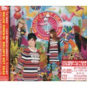 Melon's Not Dead [CD+DVD] (Japan)