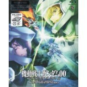 Mobile Suit Gundam 00 Special Edition III Return The World (Japan)