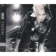 Tattoo [CD+DVD Limited Edition Type A] (Japan)