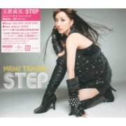 Step [CD+DVD Limited Edition] (Japan)