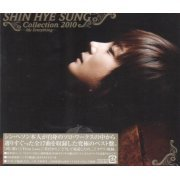 Shin Hye Sung Collection 2010 - My Everything (Japan)