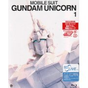 Mobile Suit Gundam Unicorn Vol.1 (Japan)