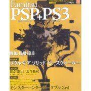 Famitsu PSP + PS3 [May 2010] (Japan)