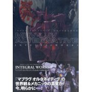 Muv-Luv Alternative Integral Works (Japan)