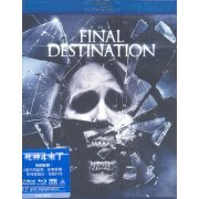 The Final Destination 4 (Hong Kong)
