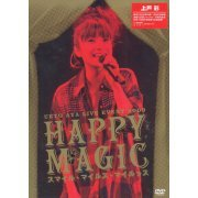 Happy Magic - Smile Miles Mairussu (Hong Kong)