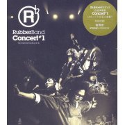 RubberBand Concert #1 [2CD] (Hong Kong)