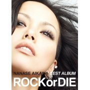 Nanase Aikawa Best Album - Rock Or Die [DVD+CD Limited Edition] (Japan)