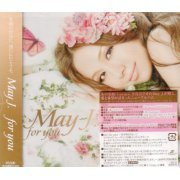 For You [CD+DVD] (Japan)