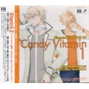 Dramatic CD Collection VitaminX-Z Candy Vitamin 1 (Japan)