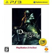 Demon's Souls (PlayStation3 the Best) (Japan)