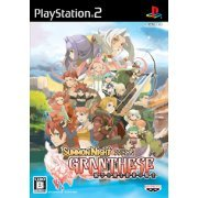 Summon Night Gran-Thesis: Horobi no Ken to Yakusoku no Kishi (Japan)