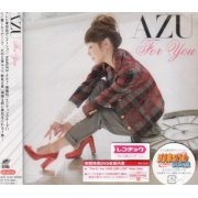 For You [CD+DVD Limited Edition] (Japan)