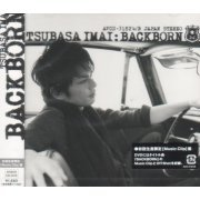Backborn [CD+DVD Limited Edition Jacket A] (Japan)