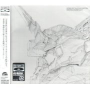 Mobile Suit Gundam Unicorn Original Soundtrack (Japan)