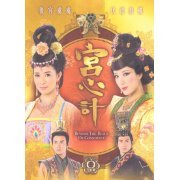 Beyond The Realm Of Conscience [7-Disc Boxset Episodes 1-33] (Hong Kong)