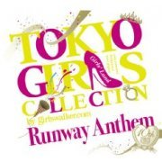 Tokyo Girls Collection 10th Anniversary Runway Anthem [Limited Edition] (Japan)