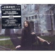 Next Future [CD+DVD] (Hong Kong)