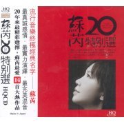 Unique Julie The 20th Anniversary [HQ-CD] (Hong Kong)